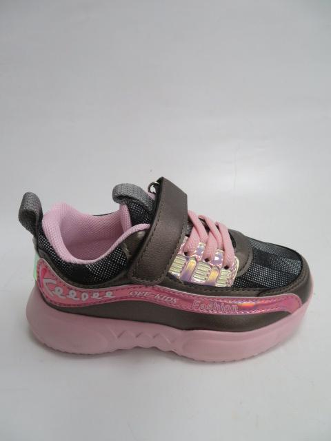 Buty Sportowe Dziecięce B63, Bronze, 26-31