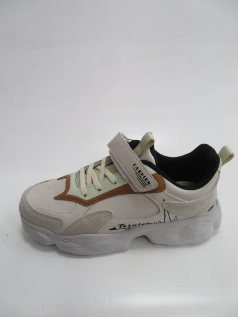 Buty Sportowe Dziecięce A111, Beige, 31-36