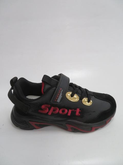 Buty Sportowe Dziecięce A108, Bordo, 31-36