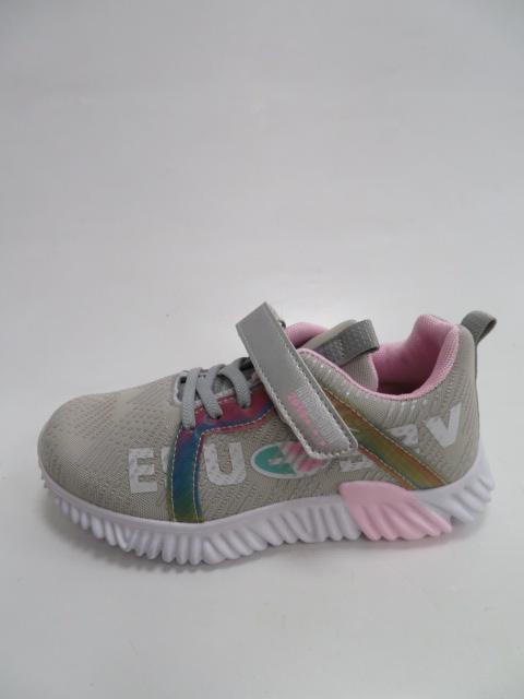 Buty Sportowe Dziecięce 9713-1, Blue, 31-36