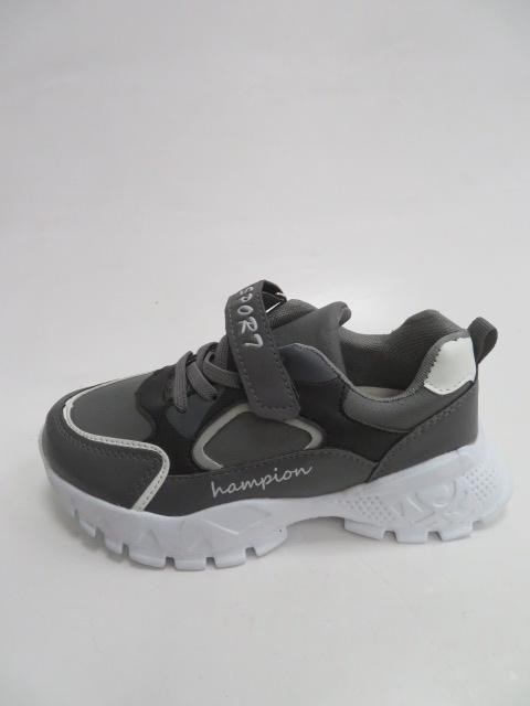 Buty Sportowe Dziecięce 335, Grey, 31-36