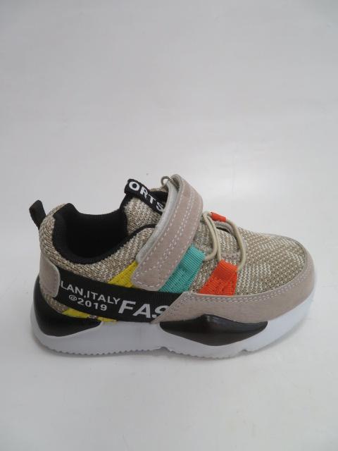 Buty Sportowe Dziecięce 593, Beige, 26-31