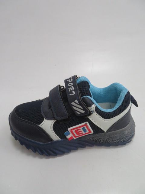 Buty Sportowe Dziecięce 339, Blue, 25-30