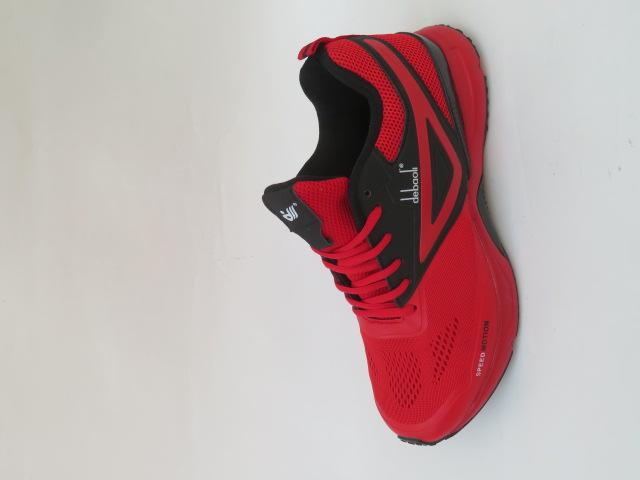 Buty Sportowe Męskie 2039-3, 41-46