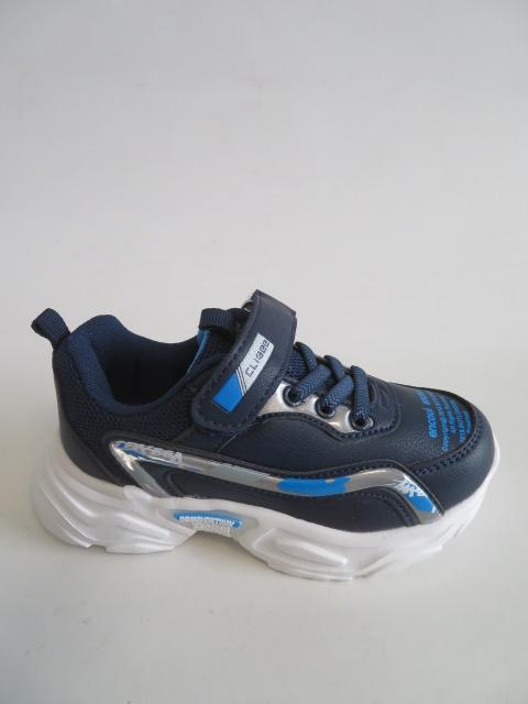 Buty Sportowe Dziecięce F 956, 26-31