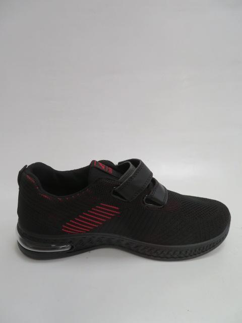 Buty Sportowe Męskie 9880-1, 40-45