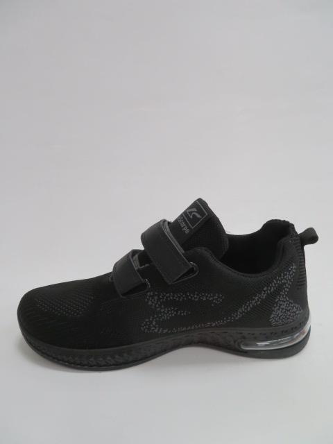 Buty Sportowe Męskie 9881-1, 40-45