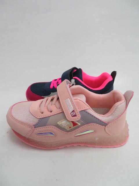 Buty Sportowe Dziecięce B715-1, Mix 2 color , 25-30