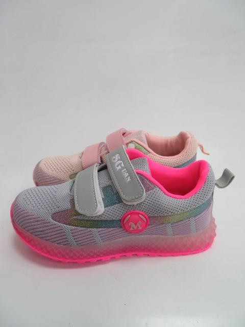 Buty Sportowe Dziecięce B714-2, Mix 2 color , 31-36
