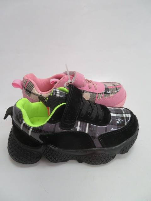 Buty Sportowe Dziecięce FLZ-2, Mix 3 color , 26-31