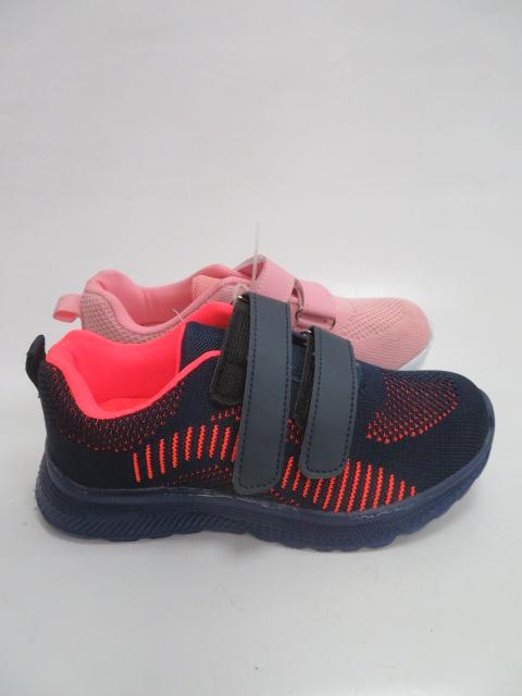 Buty Sportowe Dziecięce FLZ-12, Mix 4color , 31-36