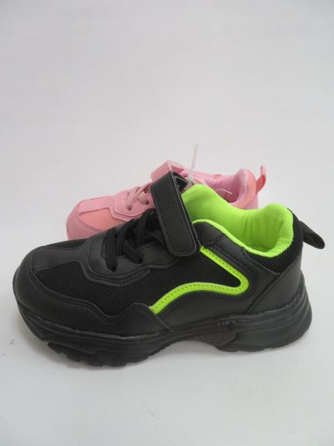 Buty Sportowe Dziecięce FLZ-5, Mix 3 color , 26-31