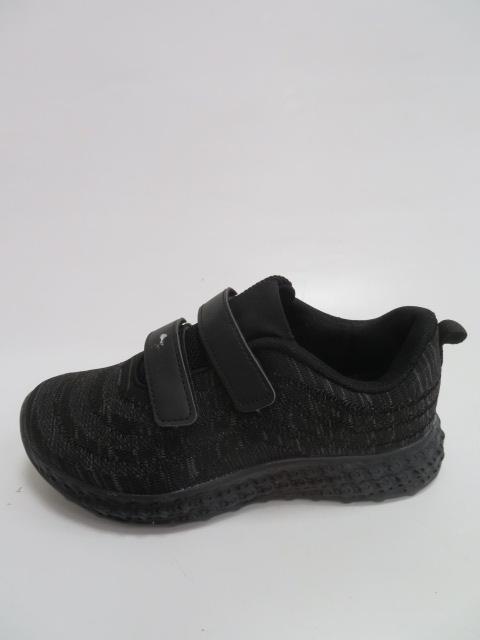 Buty Sportowe Dziecięce FRY-35, Mix 2color , 31-36