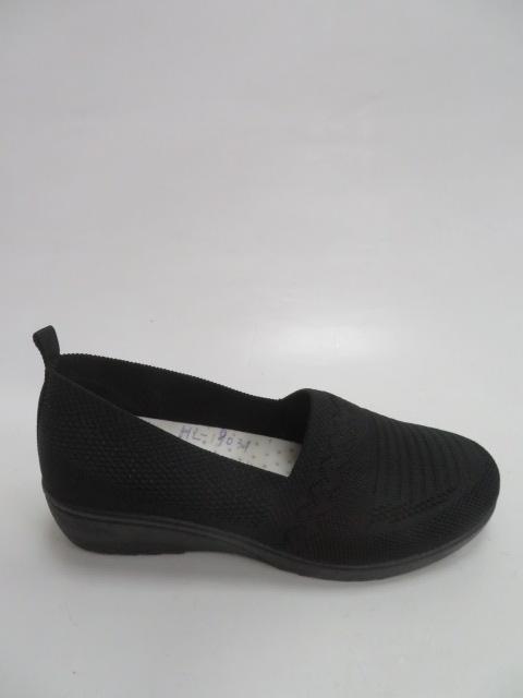 Półbuty Damskie HL-19031, Black, 36-41