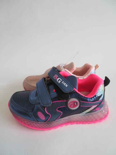 Buty Sportowe Dziecięce B726, Mix 2 color , 26-31