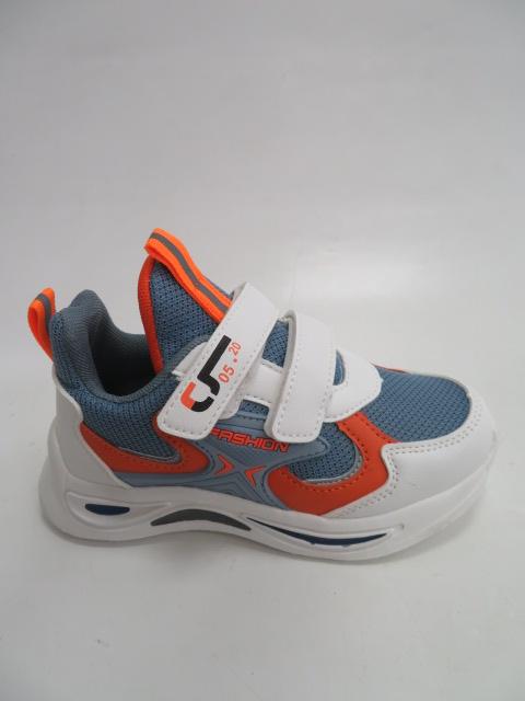 Buty Sportowe Dziecięce T9007 D, 27-32