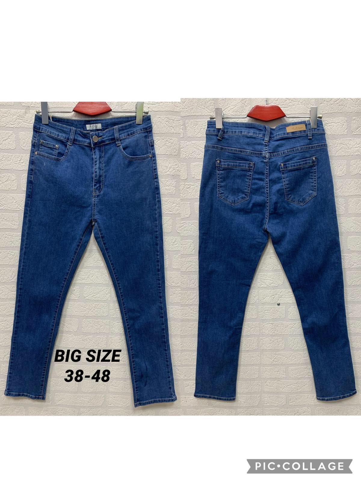 Spodnie Jeansowe Damskie  F9978 1 KOLOR 38-48